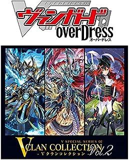 カードファイト!! ヴァンガード overDress Vスペシャルシリーズ第2弾 Vクランコレクション Vol.2 VG-D-VS02 BOX