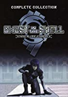 Ghost in the Shell: Stand Alone - Comp First Seas [DVD] [Import]