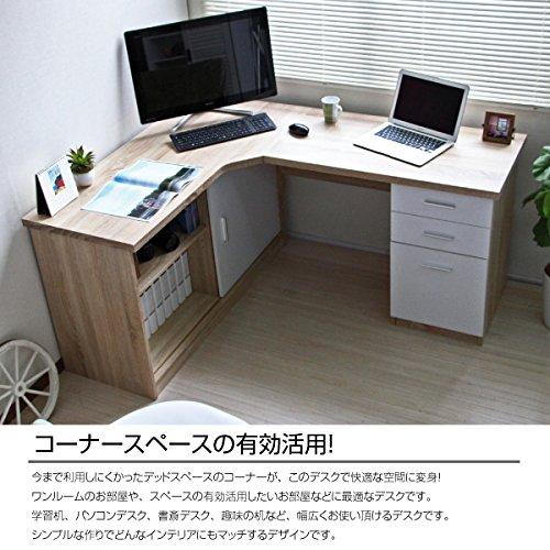 ジェイサプライ『パソコンデスクL字型コーナー(PD002)』