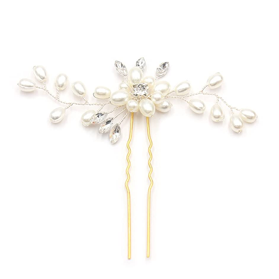 メアリアンジョーンズ単独で想像するOULII ヘアピン ブライダル ウェディング ラインストーン クリスタル パールズ手織り ブライダルヘアアクセサリー ヘッドウェア(ホワイト)