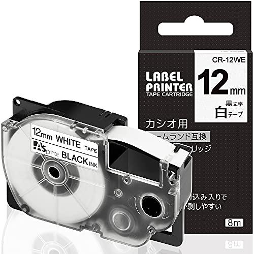 1個 12mm 白地黒文字 互換 カシオ ラベルライター ネームランド テープ XR-12WE CASIO テープカートリッジ ASprinte