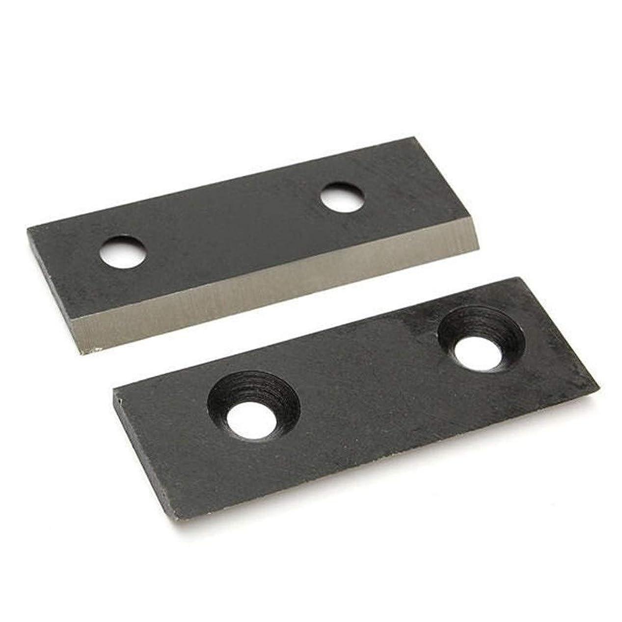 キノコクレジットびんTAO-Z 2個スチールシュレッダーチッパーブレードセットフィット感のためのMTDサーキュラーソーブレード 金属用丸鋸替刃 ダイヤモンドソーブレード 切断工具