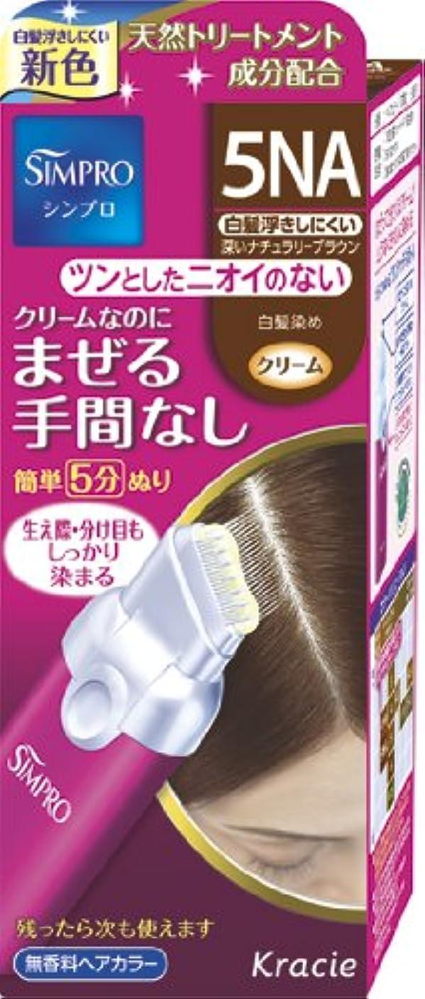 サバントライオンの配列シンプロ ワンタッチ無香料ヘアカラー 5NA