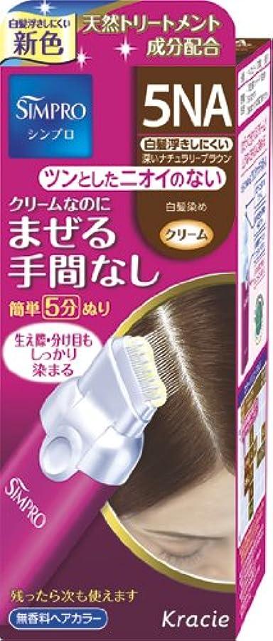 風刺羽多用途シンプロ ワンタッチ無香料ヘアカラー 5NA