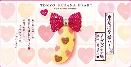 Tokyo Banana Cake -Heart Maple Banana Flavored- (12 banana)