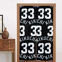 """Love Belugas クッションカバー ピロ バスルームドアカーテンルームパーティションカーテン 生地家庭、オフィス、レストラン、ダイニングルーム、窓、キッチン、トイレ、バスルーム、寝室、複合エリアに適しています 34""""*56"""""""