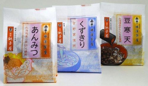 横濱茶屋 あんみつ、くずきり、豆寒天詰め合わせ