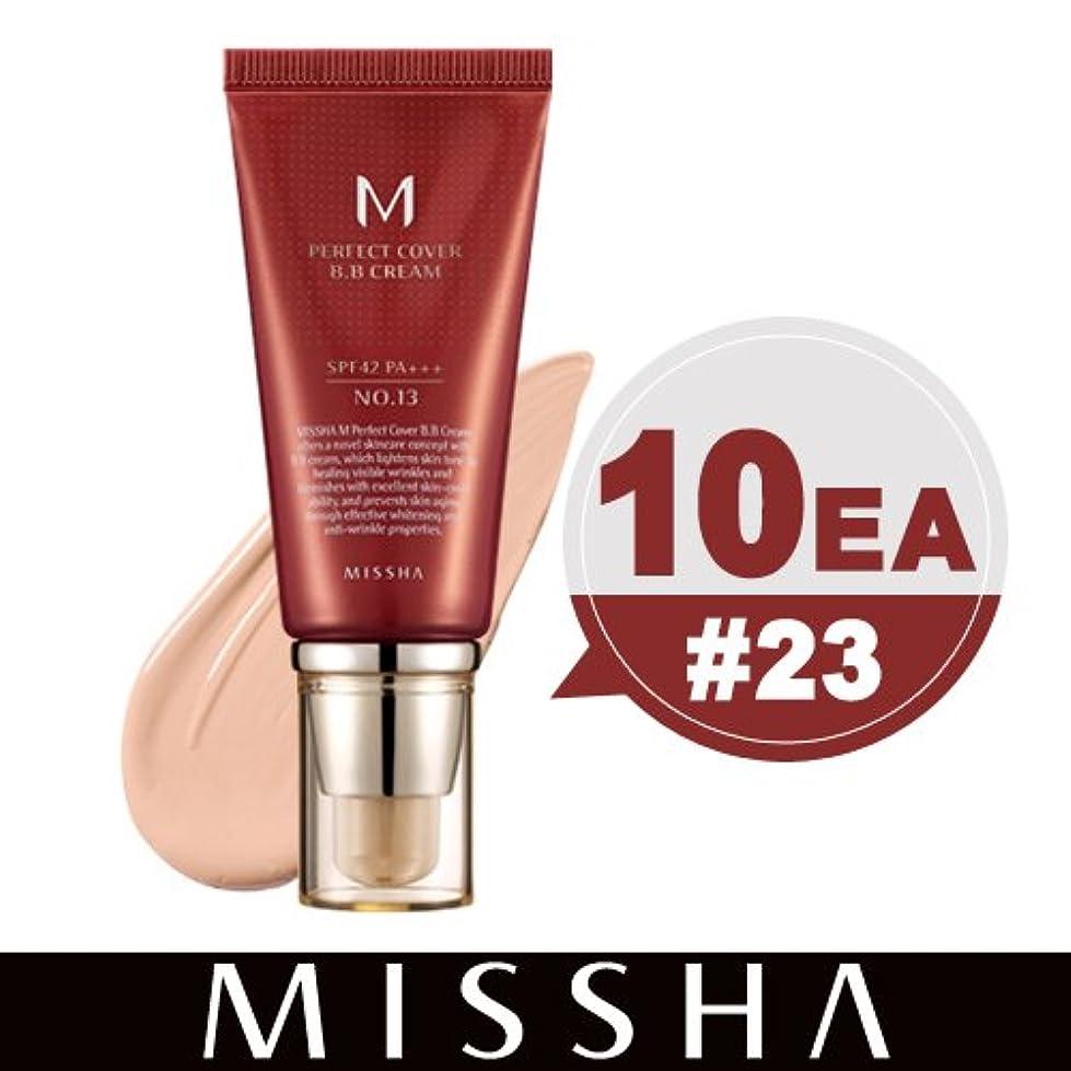 人質理想的には摘む[MISSHA/ミシャ] M パーフェクトカバーBBクリーム UV SPF42 PA+++ (No.23)10本 セット [HONEST SKIN海外直送品]