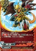 ドラゴニック・パラトルーパー レア バディファイト サイバー忍軍 bf-bt02-0022