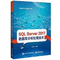 SQL Server 2017 database analysis techniques(Chinese Edition)
