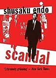 Scandal (Peter Owen Modern Classic)