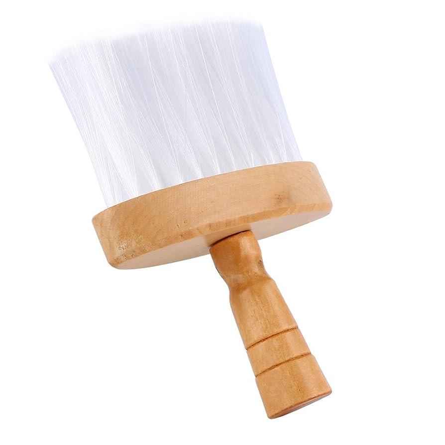 前書き大人お手入れヘアブラシ 毛払いブラシ 木製ハンドル 散髪 髪切り 散髪用ツール 床屋 理髪店 美容院 ソフトブラシ ナイロン