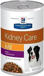 Hill's Pet Nutrition K/d Kidney Care Beef & Vegetable Stew Canned Dog Food, 12.5 oz, 12 Pack Wet Food