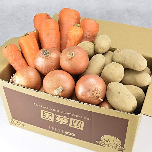 国華園 常備野菜セット にんじん・じゃがいも・玉ねぎ 3品目 1箱 野菜セット 詰め合わせ