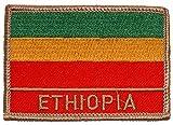 Äthiopien-Flagge, 6,3–8,9 cm, bestickter Aufnäher zum Aufbügeln