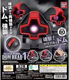 機動戦士ガンダム EXCEED MODEL DOM HEAD1 (エクシードモデル ドムヘッド1) [全3種セット(フルコンプ)]