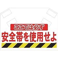 SHOWA(ショーワ) 筋かいシート S001