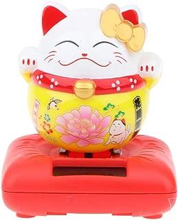 Lucky Cat Solar Power Dancing Nodding Figure Japanese Fortune Cat Pet Statue Animal Model Figurine Toy Home Decor #A1