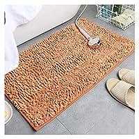 LINLIN ソリッドカラーバスルームマットバスカーペットチェニル吸水浴槽洗面台床マット滑り止めトイレ敷物プラッシュフットマット Sally (Color : Champagne, Specification : 50x180cm)