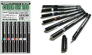 Deleter Neopiko Line-2 Set of 7 Pens [Color Set 200] 2.0mm tips for Professional Comic Manga Graphic Illustration