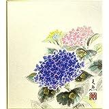 中谷文魚 『紫陽花』 色紙