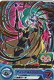 ドラゴンボールヒーローズ PSES12-05 魔神プティン 拡張 超カードダスセット9