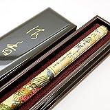 日本香堂 お線香 ギフト 伽羅富嶽 長寸1把入 塗箱 線香 伽羅 贈答用線香