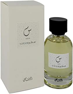 Rasasi Sotoor Seen Unisex Eau de Perfume, 100 ml