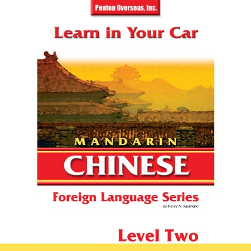 Learn in Your Car: Mandarin Chinese, Level 2 cover art