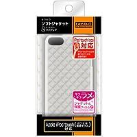 レイ・アウト iPod touch(2012年発表モデル)用 キラキラ・ソフトジャケット/ラメクリア RT-T5B7/C