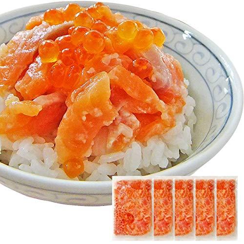 お中元 ギフト ねっとり【鮭のルイベ漬】110g×5袋*14時までのご注文 ヤマキ食品 イカ屋荘三郎