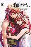 Fate/Grand Order-turas realta-(10) (講談社コミックス)