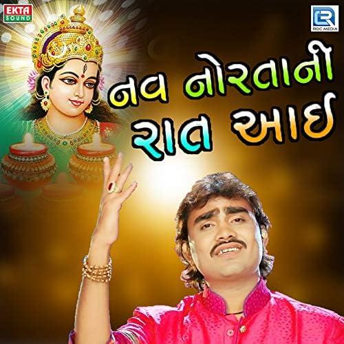 Jignesh Kaviraj