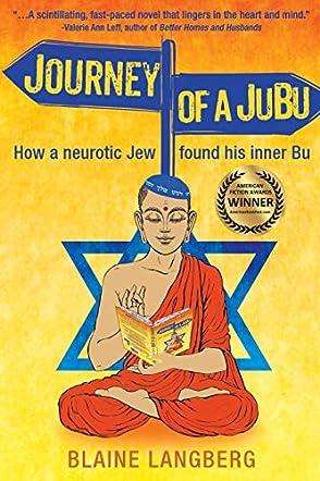 Journey of a JuBu