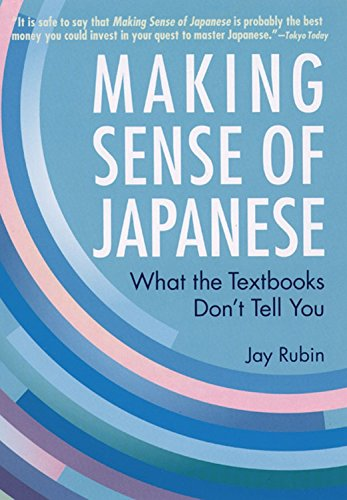 Making Sense of Japanese: What the Textbooks Don't Tell Youの詳細を見る