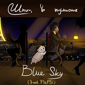 Blue Sky (feat. FMFS)