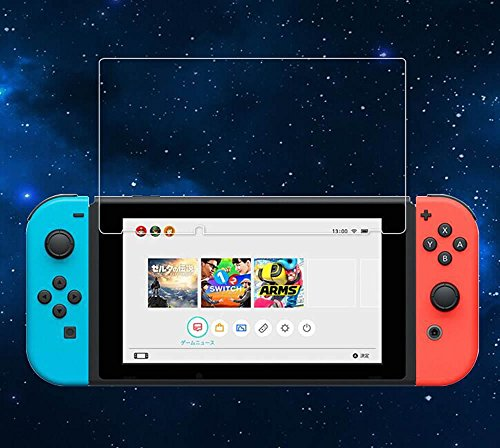 XIHAMA『NintendoSwitch液晶保護フィルム』