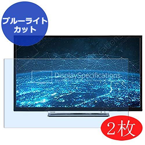 VacFun 2 Piezas Filtro Luz Azul Protector de Pantalla para 31.5' Toshiba 32L3753/32L3753DB/32L3733/32L3733DG TV, Screen...