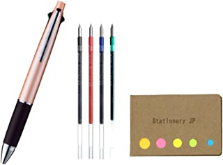 Uni-Ball Jetstream 4&1 4 Color Extra Fine Point 0.38mm Ballpoint Multi Pen, Baby Pink Barrel, 4 Color Ink Refills, Sticky Notes Value Set