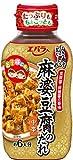エバラ 麻婆豆腐のたれ 220g×6本