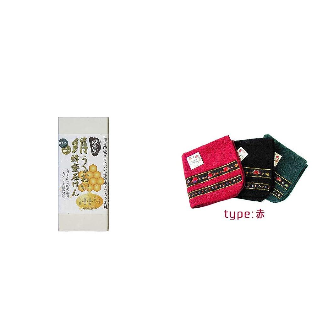ドラッグワゴン染料[2点セット] ひのき炭黒泉 絹うるおい蜂蜜石けん(75g×2)?さるぼぼ 刺繍ミニタオル【赤】