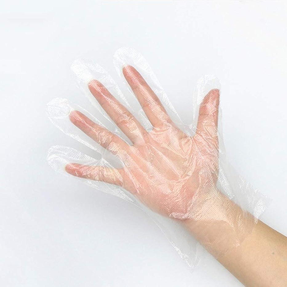 医師遠征エッセンス使い捨てのPEフィルム透明手袋1000のみ - 食品加工美容室キッチン調理健康診断用 YANW (色 : A, サイズ さいず : 0.9G)