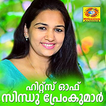 Hits of Sindhupremkumar