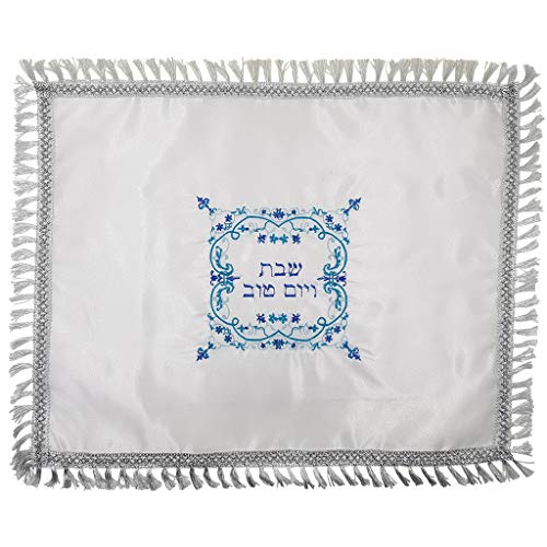 White Satin Challah Bread Cover Shabbat Colorful Floral Embroidery Silver Fringes Israel Judaica Gift 22 x 18 inch