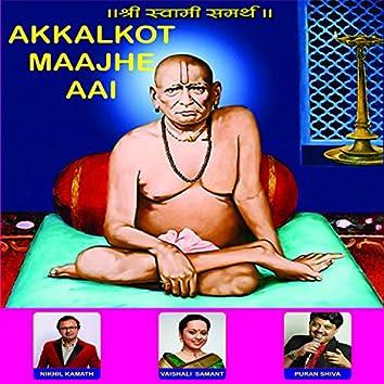 Akalkot Majhe Aayi