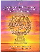 sanskrit writing practice