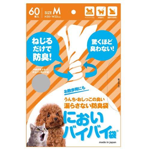 防臭袋 においバイバイ袋 ペット用 うんちが臭わない袋 Mサイズ 180枚(60枚×3) ゴミ袋 消臭袋 うんち用消臭袋