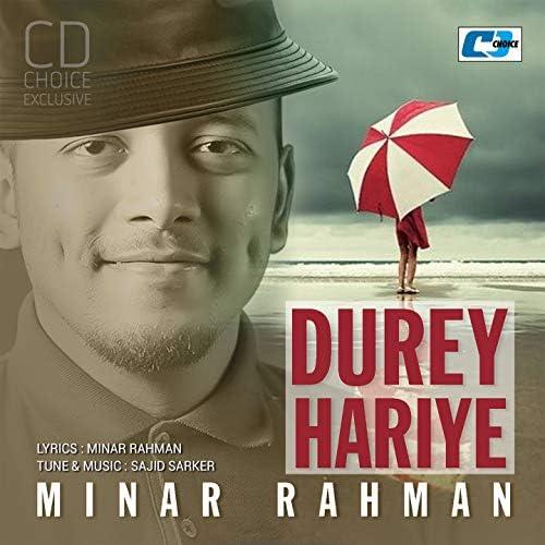 Minar Rahman feat. Sajid Sarkar