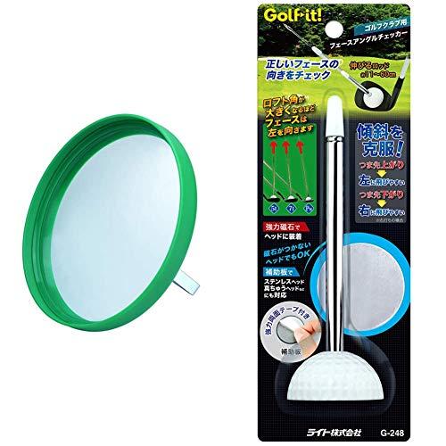 ライト(LITE) ゴルフ練習器具 スウィングミラー S G199 & ゴルフショートゲーム用器具 フェースアングルチ...