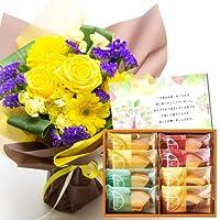 退職祝い のし メッセージカード 付き 千疋屋 フルーティ バウム & スタンディング ブーケ イエロー 退職 お祝い 花束 フラワー ギフト (HM)